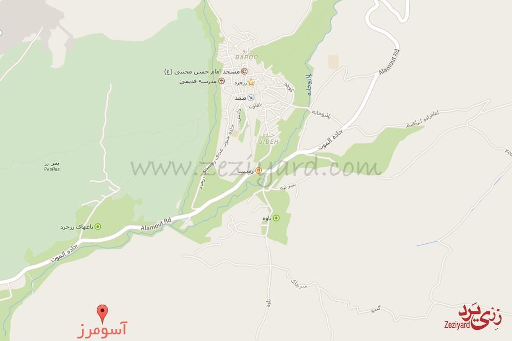 تپه آسو مرز (مرز آسیاب)