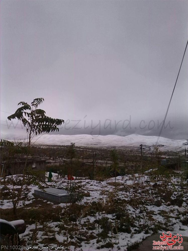 اولین برف سال 94 - عکس 8