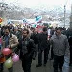 راه پیمایان 22 بهمن، رزجرد