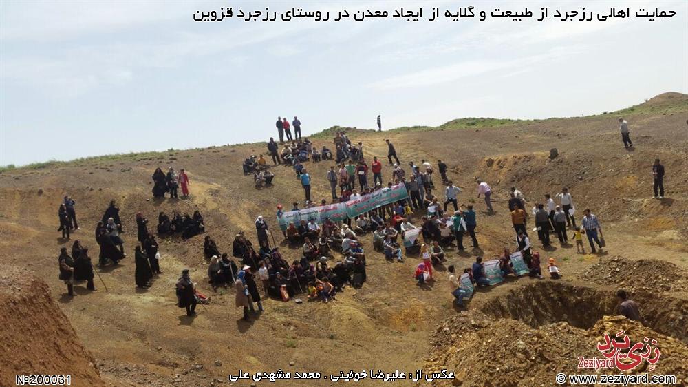 تجمع اهالی در اعتراض به ایجاد معدن در روستای رزجرد - تصویر ۴۲