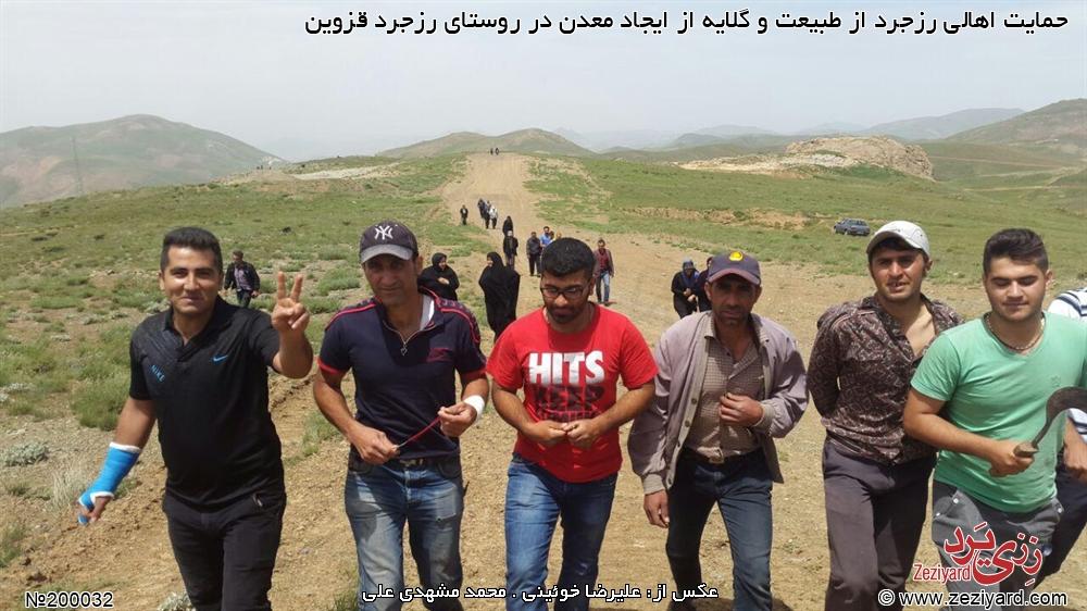 تجمع اهالی در اعتراض به ایجاد معدن در روستای رزجرد - تصویر ۴۳