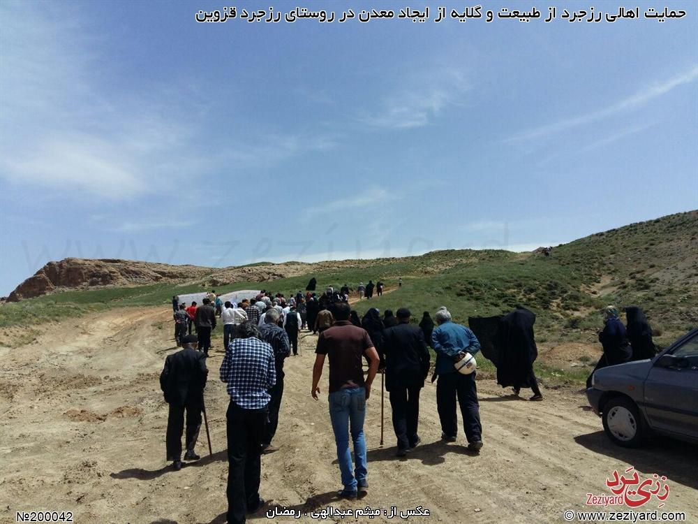 تجمع اهالی در اعتراض به ایجاد معدن در روستای رزجرد - تصویر ۱۰