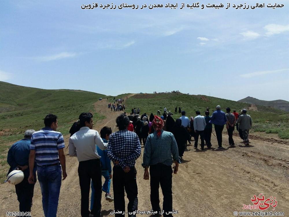 تجمع اهالی در اعتراض به ایجاد معدن در روستای رزجرد - تصویر ۱۱