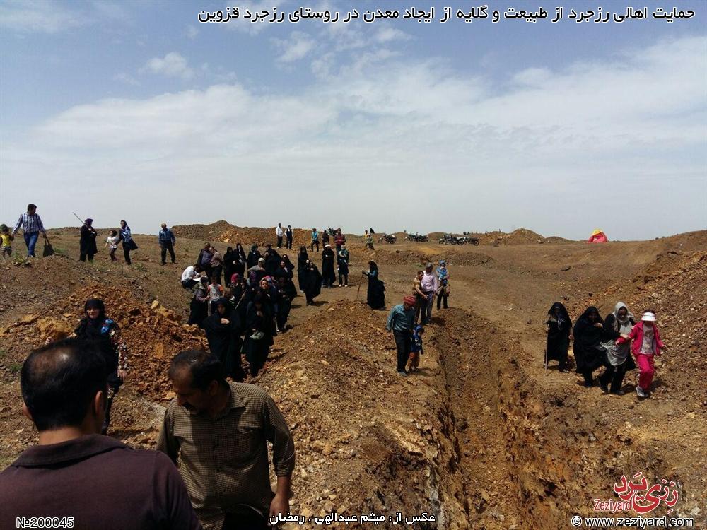 تجمع اهالی در اعتراض به ایجاد معدن در روستای رزجرد - تصویر ۱۳