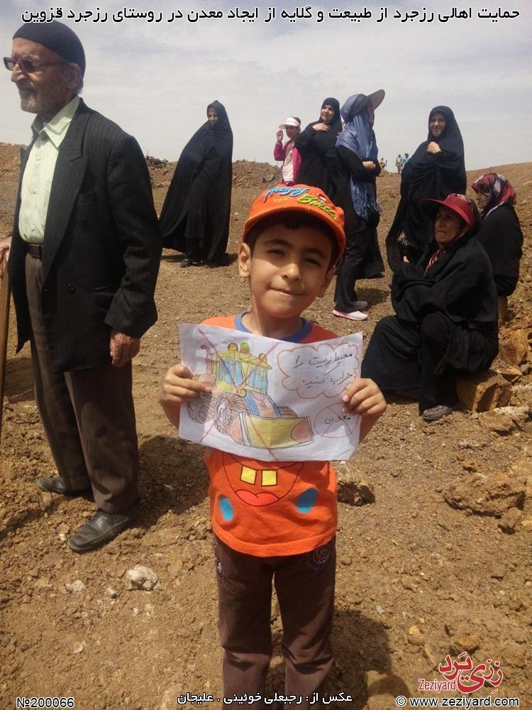 تجمع اهالی در اعتراض به ایجاد معدن در روستای رزجرد - تصویر ۳۴