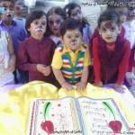 جشن پایانی مهد قرآن پایگاه فاطمیه ی رزجرد - تصویر 1