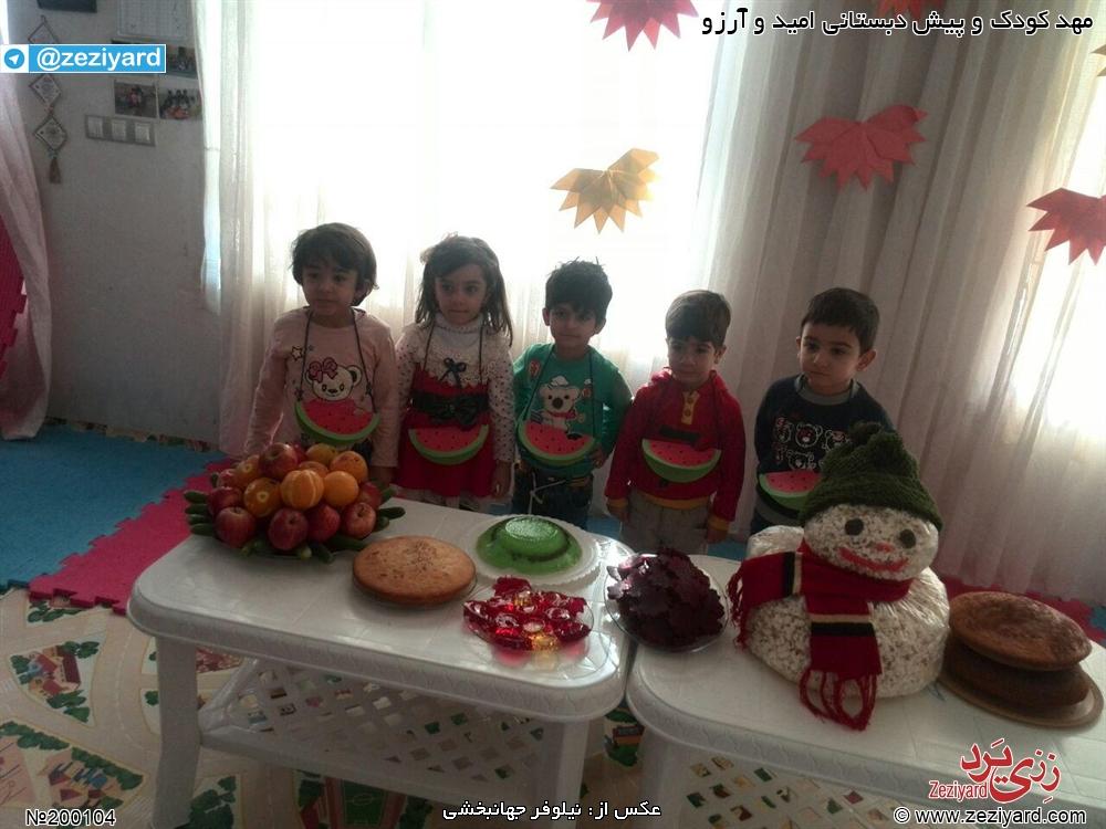 مهد کودک و پیش دبستانی «امید و آرزو» - تصویر 2
