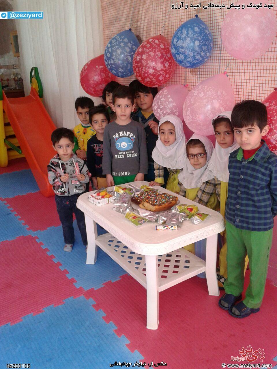مهد کودک و پیش دبستانی «امید و آرزو» - تصویر 5