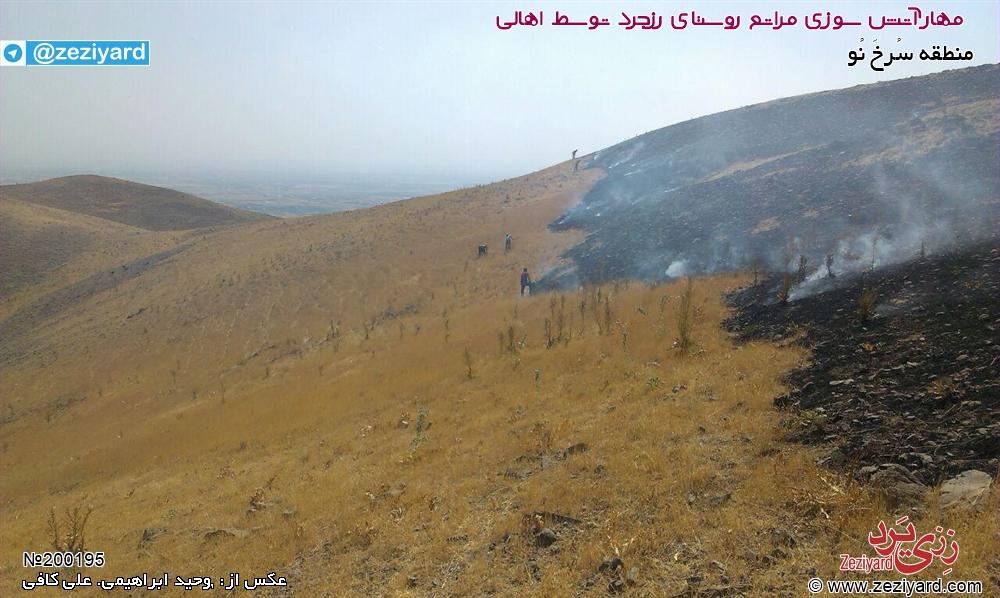مهار آتش سوزی در مراتع روستای رزجرد توسط اهالی، عکس 2
