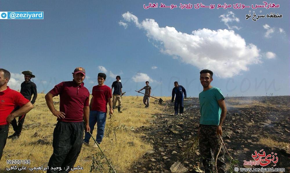 مهار آتش سوزی در مراتع روستای رزجرد توسط اهالی، عکس 5