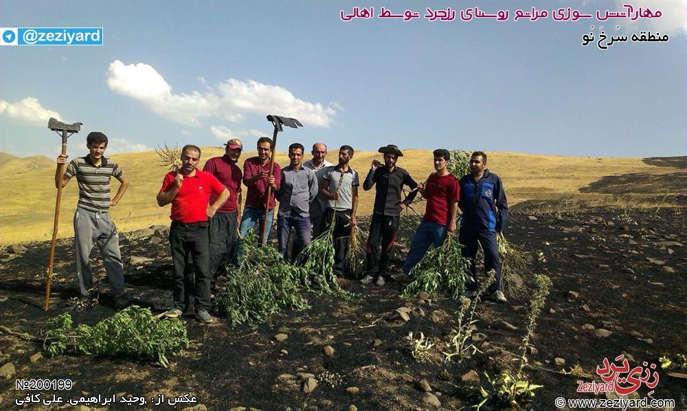 مهار آتش سوزی در مراتع روستای رزجرد توسط اهالی، عکس 6