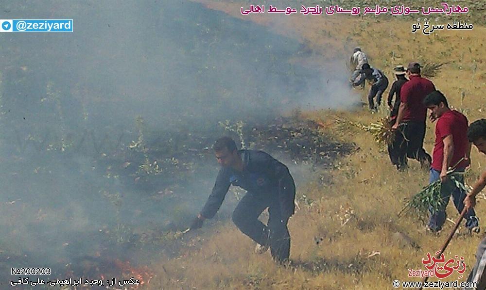 مهار آتش سوزی در مراتع روستای رزجرد توسط اهالی، عکس 4