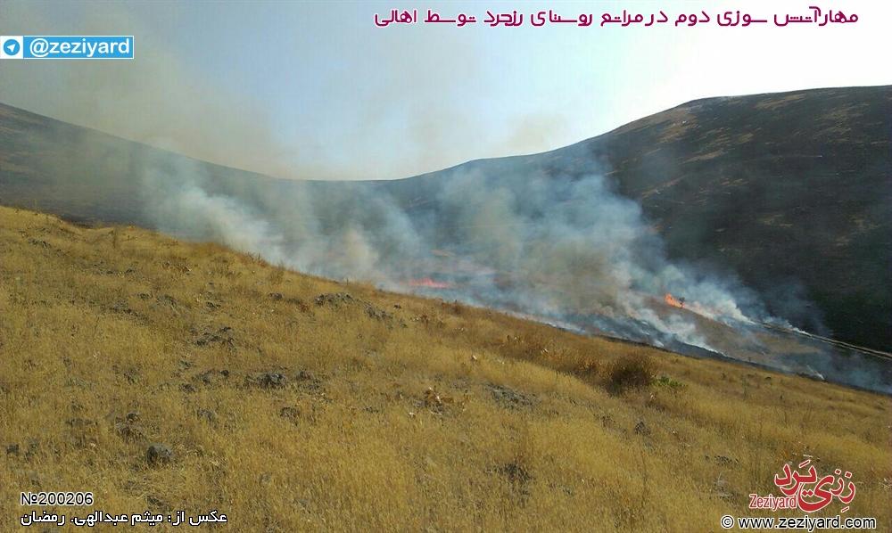 مهار آتش سوزی 12 مرداد ماه در مراتع روستای رزجرد توسط اهالی، عکس 1