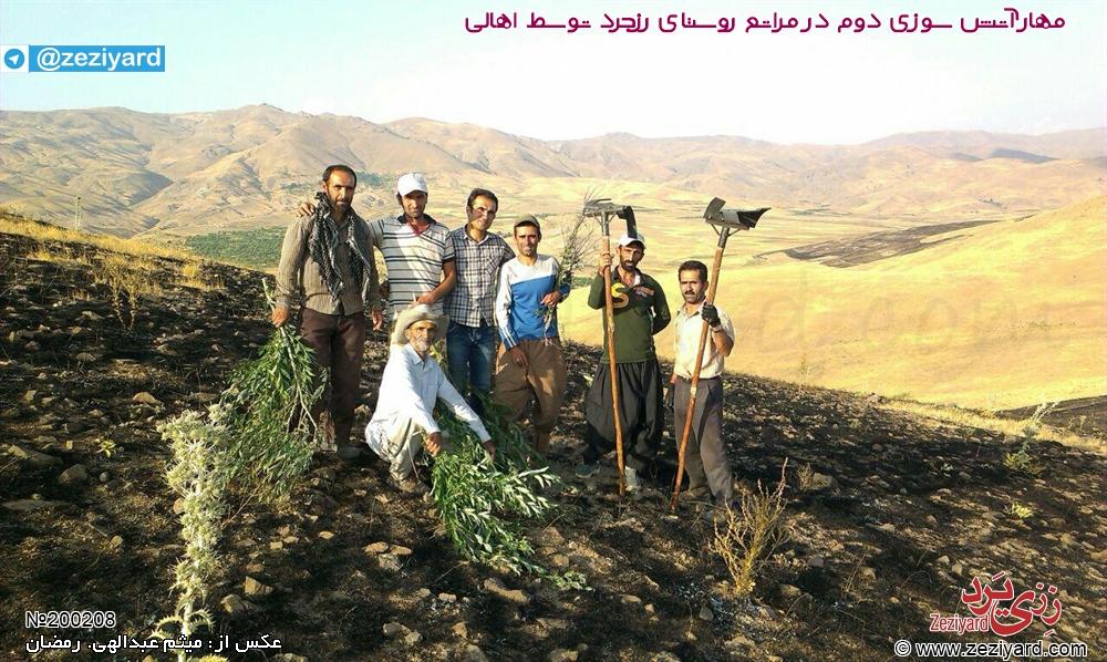 مهار آتش سوزی 12 مرداد ماه در مراتع روستای رزجرد توسط اهالی، عکس 3