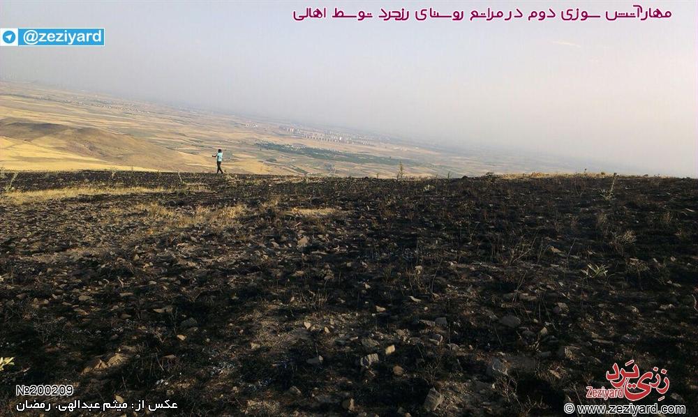 مهار آتش سوزی 12 مرداد ماه در مراتع روستای رزجرد توسط اهالی، عکس 4